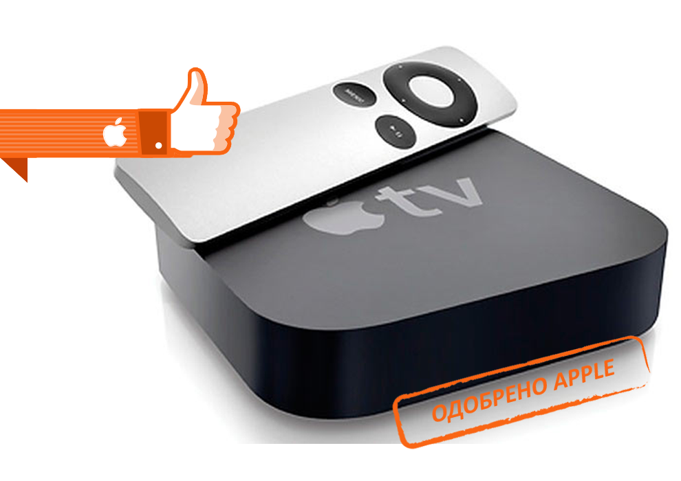 Ремонт Apple TV в Пушкино